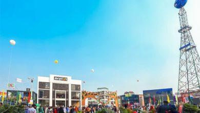 Photo of Dhaka International Trade Fair 2019