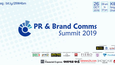 Photo of First 'PR & Brand Comms Summit' to be held